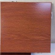 仿木纹辊涂铝单板