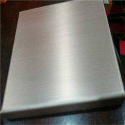 装饰拉丝铝单板