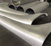 造型双曲铝单板
