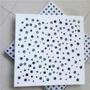 微孔冲孔铝单板