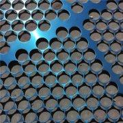 圆形冲孔铝单板