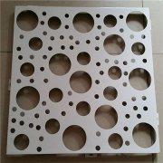 装饰冲孔铝单板