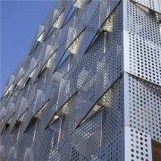 幕墙冲孔铝板