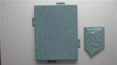 室内仿石纹铝单板