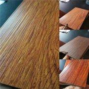 工程木纹铝单板