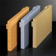 异形氟碳铝单板