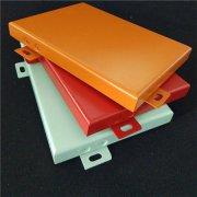 工程氟碳铝单板