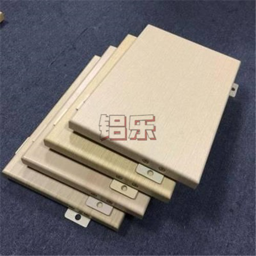 以下3个因素轻松的选对优质的双曲铝单板