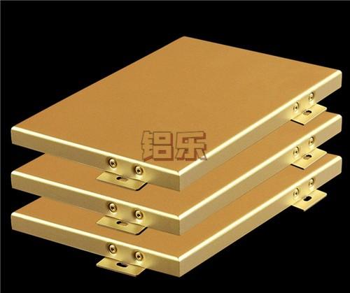 怎样购得高质量的冲孔铝单板这五大点要点需要注意